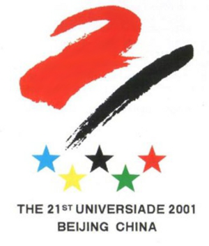 2001 Summer Universiade - Image: Beijing 2001logo