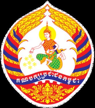 1997 clashes in Cambodia - CPP