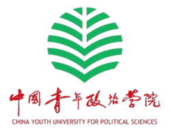 China Youth University for Political Sciences logo.png