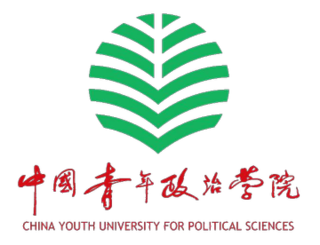 China Youth University of Political Studies