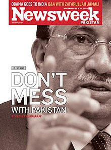 Cover of Newsweek Pakistan.jpg