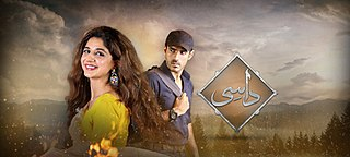 <i>Daasi</i> (TV series) Pakistani romantic drama television series