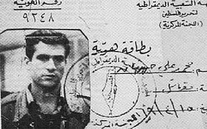 Deniz Gezmiş - The identification of Deniz Gezmiş, issued by Democratic Front for the Liberation of Palestine and given during guerrilla training in 1969