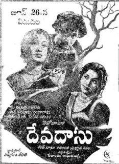 <i>Devadasu</i> (1953 film) 1953 film by Vedantam Raghavaiah