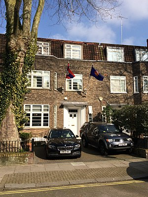 Embassy of Laos, London - Image: Embassy of Laos in London