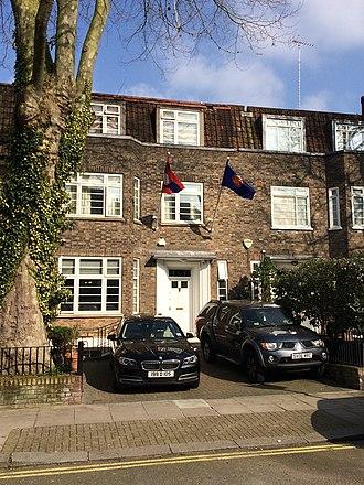Embassy of Laos, London - Image: Embassy of Laos in London