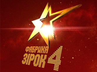 Fabrika Zirok - Fabrika Zirok 4 title card