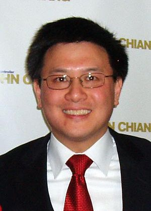 John Chiang (California politician)