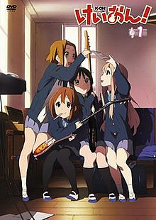 The Cover Of First Japanese DVD Compilation Released By Pony Canyon On July 29 2009