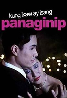 Poster release for the film's remastered version