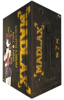 List of Madlax episodes - Wikipedia