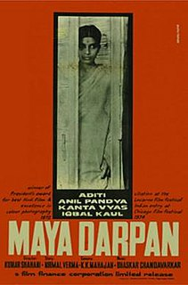 <i>Maya Darpan</i> 1972 Indian film directed by Kumar Shahani