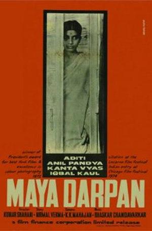 Maya Darpan - Film poster.