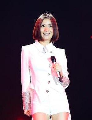 Yao Beina - Image: Music Radio 2013fan 2