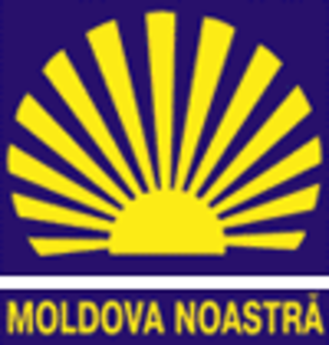 Our Moldova Alliance