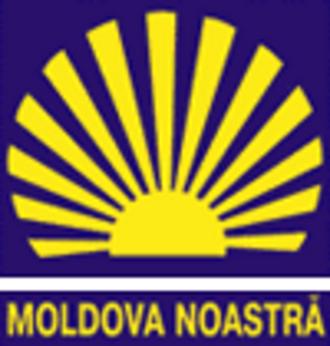 Our Moldova Alliance - Image: Partidul Alianţă Moldova Noastră (logo)