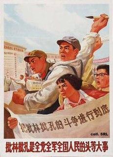 Criticize Lin, Criticize Confucius political propaganda campaign started by Mao Zedong