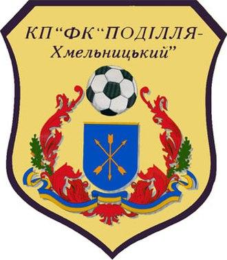 FC Podillya Khmelnytskyi - FC Podillia-Khmelnytskyi