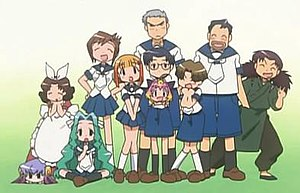 Potemayo - Potemayo cast (from left to right): Background: Kyō's mother, Kyō, Yasumi, Kaoru, and Kōdai; Foreground: Guchuko, Nene, Mikan, Sunao, Potemayo (center), and Mudō.