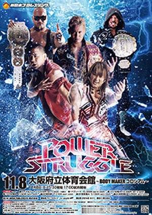 Power Struggle (2014) - Promotional poster for the event, featuring Bad Luck Fale, Kazuchika Okada, A.J. Styles, Shinsuke Nakamura and Hiroshi Tanahashi