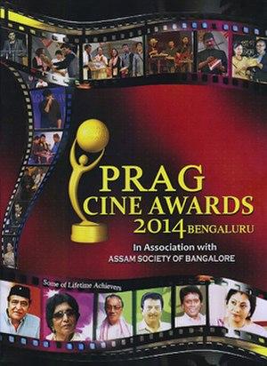 Prag Cine Awards - Image: Prag Cine Awards 2014 poster
