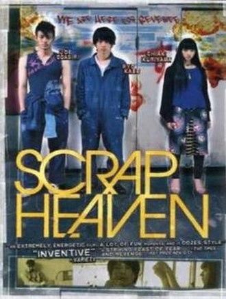 Scrap Heaven - Image: Scrap Heaven