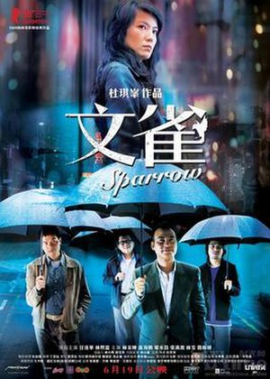 Sparrow (2008 film) - Promotional poster