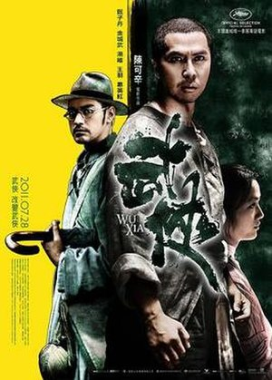 Dragon (2011 film) - Hong Kong film poster