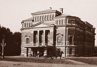 Perm Opera and Ballet Theatre - Image: Tchaikovsky theatre 1