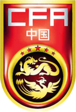 Football badge of China (via Wikipedia)