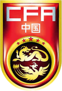 China womens national football team womens national association football team representing the Peoples Republic of China