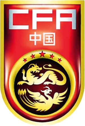China national football team - Image: Team China Football Ver 2011