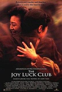 <i>The Joy Luck Club</i> (film) 1993 film by Wayne Wang