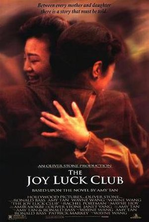 The Joy Luck Club (film) - Theatrical release poster