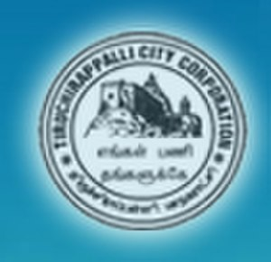 Tiruchirappalli City Municipal Corporation - Image: Tiruchi corporation logo
