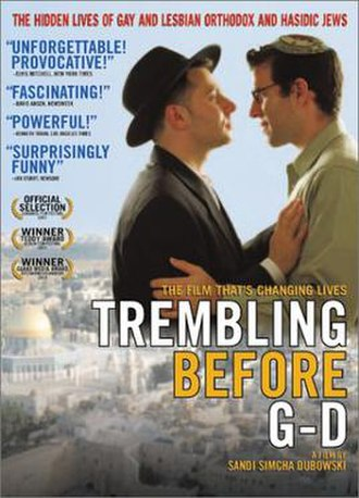 Trembling Before G-d - DVD cover