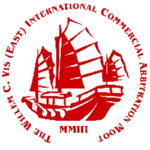 Willem C. Vis Moot - Vis (East) Moot, Hong Kong