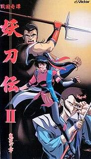 <i>Yōtōden</i> 1987 film directed by Osamu Yamasaki
