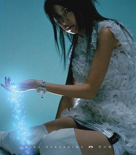 Yuki no Hana 2003 single by Mika Nakashima