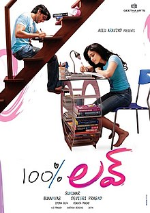 100% Love (2011 film) - Wikipedia
