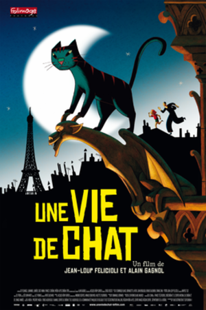 A Cat in Paris - French theatrical release poster