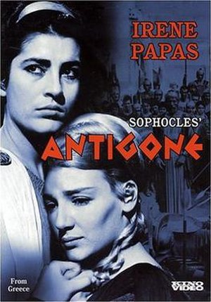 Antigone (film) - The promotional poster for the English-subtitled video.