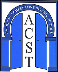 Current Logo of the American Cooperative School of Tunis.jpg