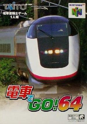 Densha de Go! 2 Kōsoku-hen - Densha de Go! 64 box art.