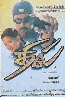 <i>Dhill</i> 2001 film by Dharani Director