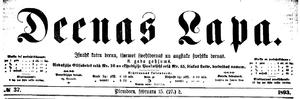 Dienas Lapa - 1893 Dienas Lapa header