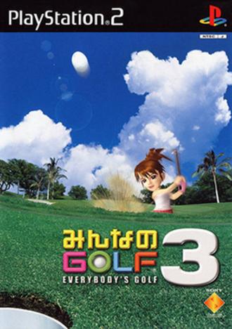 Everybody's Golf 3 - Japanese cover art