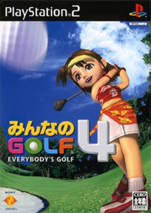 Everybody's Golf 4 Coverart.png