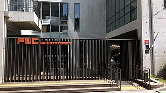 FNC Entertainment - FNC Entertainment entrance