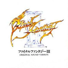 Final Fantasy III - Original Sound Version (reprint)'s front cover.jpg